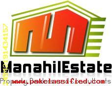 manahil estate logo