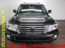 2012/2013 Toyota Land Cruiser