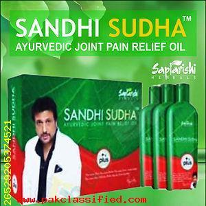 sandhi sudha oil