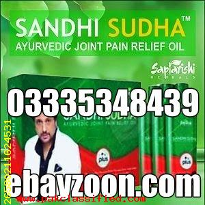 Sandhi Sudha Plus Oil Price In Pakistan