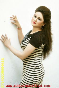 Sana From Lahore