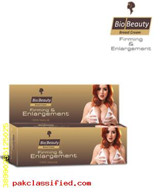 Bio Beauty Brest Cream