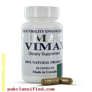 vimax tablets